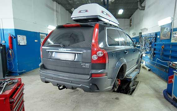 Сервисное обслуживание Volvo XC90