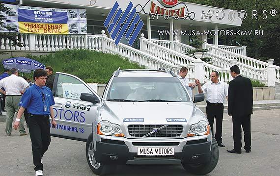 Автопробег Муса Моторс ПЯТИГОРСК в 2004 г.