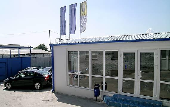 Автоцентр Volvo в Пятигорске
