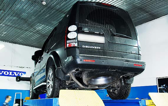 Диагностика АКПП Land Rover Discovery