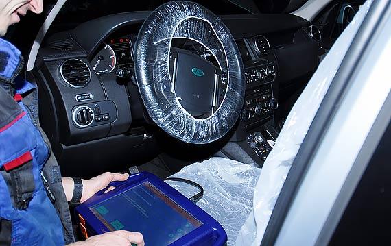 Диагностика Range Rover