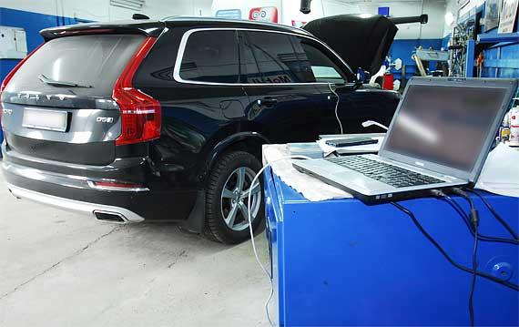 Диагностика Volvo XC 90