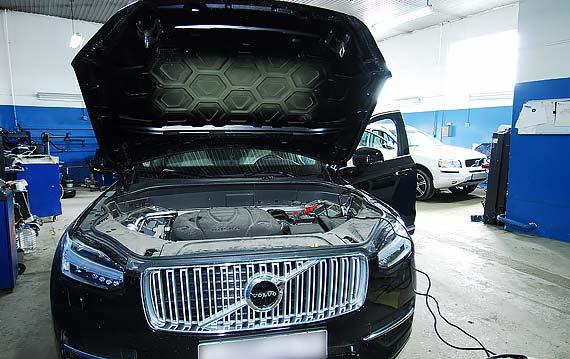 Замена масла в АКПП Volvo