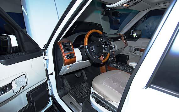 Обслуживание кондиционера Land Rover