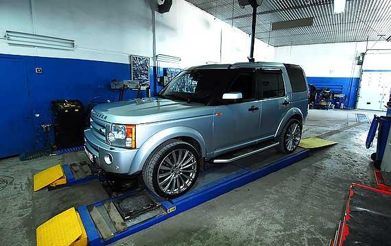 Техобслуживание Land Rover Discovery