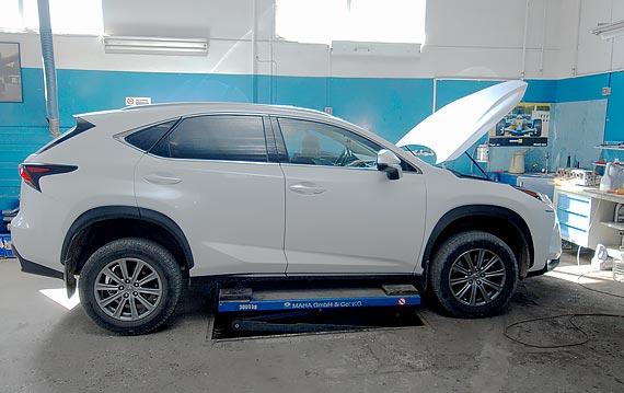 Техническое обслуживание Lexus NX
