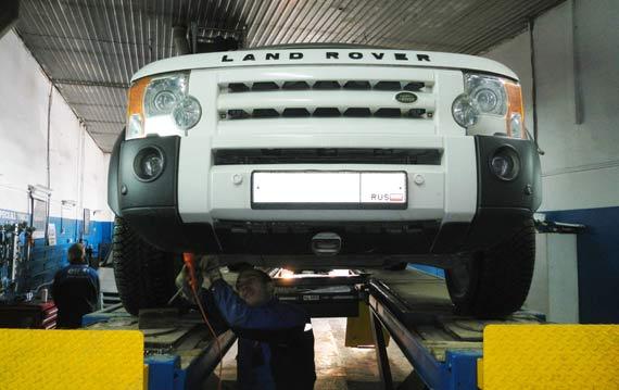 Сервисные услуги на Land Rover Discovery 4